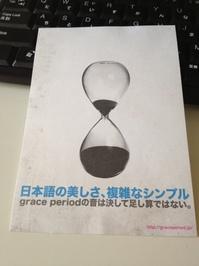 201200501-1.JPG