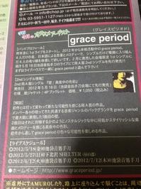 201205141 (1).JPG